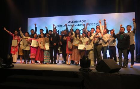 ASEAN-ROK