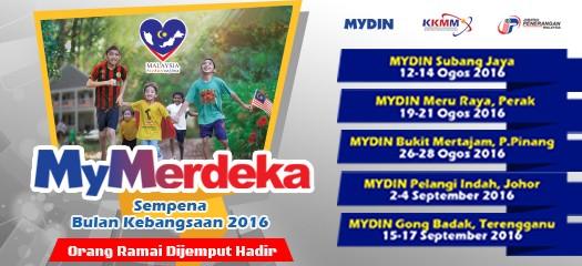 MyMerdeka 2016