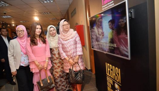 ASEAN LADIES CIRCLE (ALC) VISIT TO THE MUSEUM OF MOVING IMAGE (MOMI)