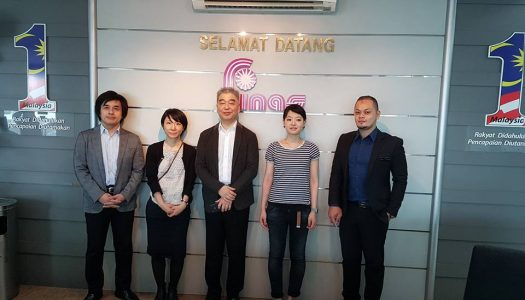 JAPAN FOUNDATION EXPLORES PROMISING PROSPECTS IN CULTURAL PARTNERSHIP