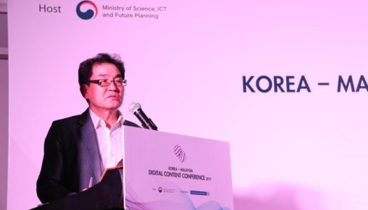 KOREA-MALAYSIA DIGITAL CONTENT CONFERENCE LEVERAGES BUSINESS OPPORTUNITIES