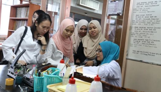 PROGRAM INTEGRASI ILMU DAN SINERGI INDUSTRI BERSAMA UNIVERSITI TEKNOLOGI MALAYSIA