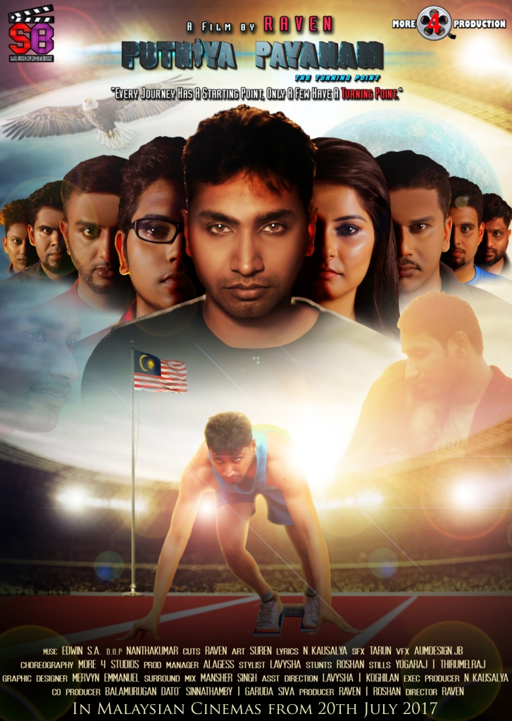 Puthiya-Payanam-Official-Poster