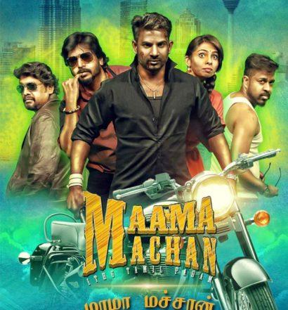mama machan poster
