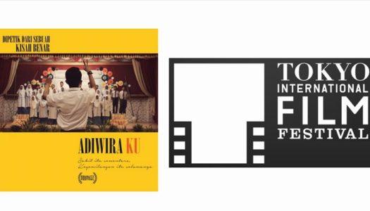 'ADIWIRAKU' SELECTED FOR 30TH TOKYO INTERNATIONAL FILM FESTIVAL