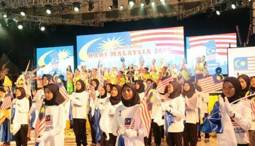 HARI MALAYSIA PERINGKAT KEBANGSAAN 2017 DISAMBUT MERIAH DAN BERMAKNA