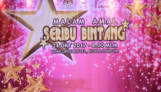 YAYASAN ARTIS VETERAN MALAYSIA LANCAR KEMPEN RM1 1MALAYSIA  #BANTUARTISVETERAN