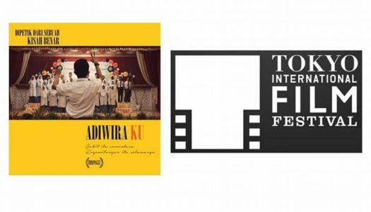 Festival Filem Antarabangsa Tokyo