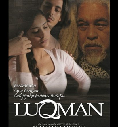 LoQman_Keyart_v2_500