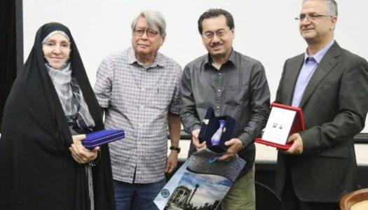 Program 'Asia Director Talk' Anjuran FDAM dan Cultural Center Embassy of The Islamic Republic of Iran
