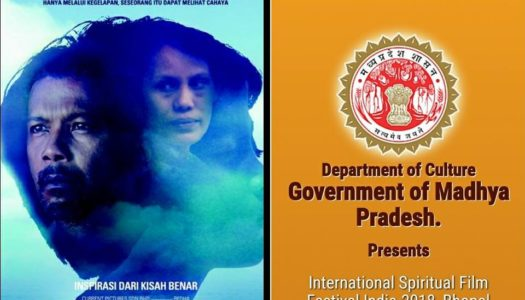 REDHA PIKAT PENONTON ANTARABANGSA DI INTERNATIONAL SPIRITUAL FILM FESTIVAL (ISFF) INDIA, 2018