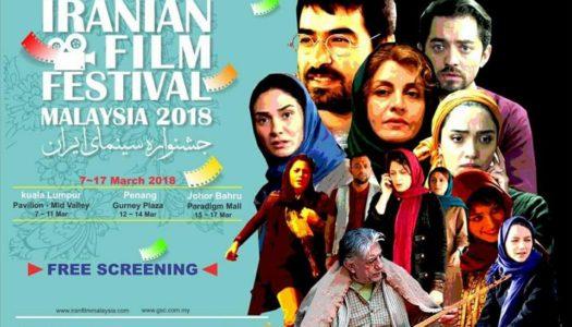 JEMPUTAN KE TAYANGAN FILEM DAN MASTERCLASS BERSEMPENA FESTIVAL FILEM IRAN DI MALAYSIA 2018