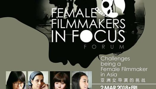 THE FUTURE OF PERSONAL FILMMAKING FORUM AND FEMALE FILMMAKERS IN FOCUS FORUM