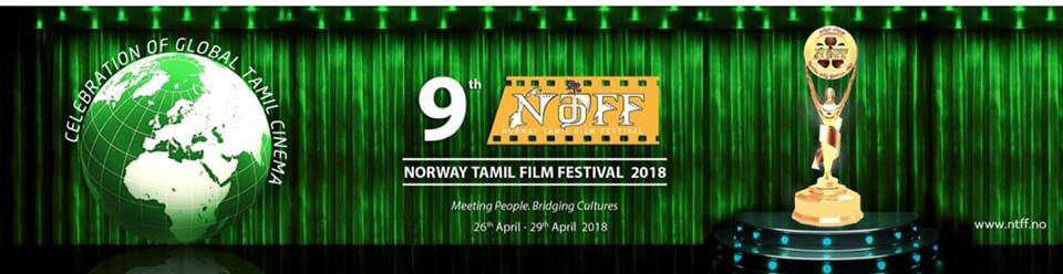 Tamil Films 1