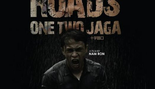 'ONE TWO JAGA' DIPILIH TAYANGAN PEMBUKAAN 20TH UDINE FAR EAST FILM FESTIVAL, ITALI