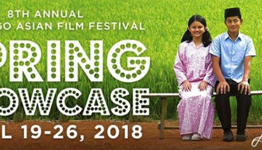 YASMIN AHMAD'S 'MUKHSIN', 'MUALLAF' & 'TALENTIME' FEATURED AT 8TH SAN DIEGO ASIAN FILM FESTIVAL SPRING SHOWCASE, USA
