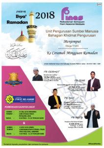 Poster Hebahan Ceramah Ramadan 1439 H