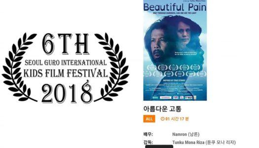 FILEM 'REDHA' RANGKUL ANUGERAH DI 6TH SEOUL GURO INTERNATIONAL KIDS FILM FESTIVAL, KOREA