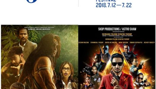 'ABANG LONG FADIL 2', 'TOMBIRUO' TEROKA PASARAN GLOBAL DI BUCHEON INTERNATIONAL FANTASTIC FILM FESTIVAL, KOREA