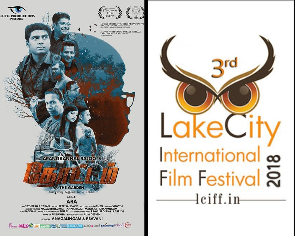 Lake City 1