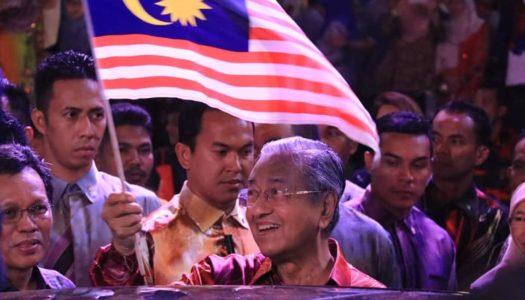 SEMANGAT MALAYSIA BAHARU SEMARAK SAMBUTAN HARI MALAYSIA 2018