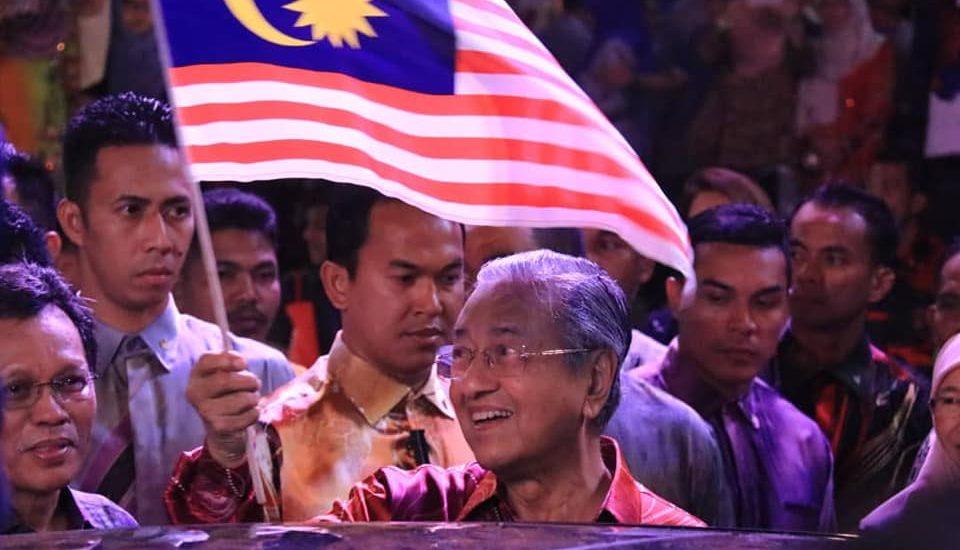 hari malaysia 1