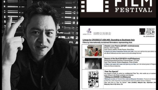 TOKYO INTERNATIONAL FILM FESTIVAL'S CROSSCUT ASIA TO SHOWCASE PETE TEO'S BODY OF WORKS