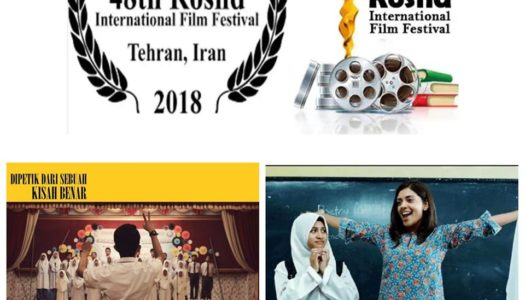 'ADIWIRAKU' RANGKUL ANUGERAH KHAS KEPUJIAN (DIPLOMA OF HONOR) DI 48TH ROSHD INTERNATIONAL FILM FESTIVAL, IRAN