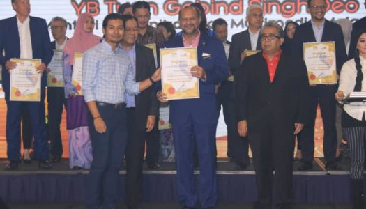 KEMENTERIAN KOMUNIKASI DAN MULTIMEDIA MALAYSIA (KKMM) ANJUR PROGRAM PENGUKUHAN JARINGAN STRATEGIK MERDEKA 2018