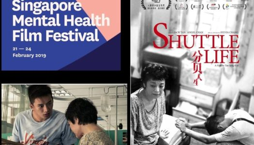 'SHUTTLE LIFE TEMBUSI 1ST SINGAPORE MENTAL HEALTH FILM FESTIVAL'