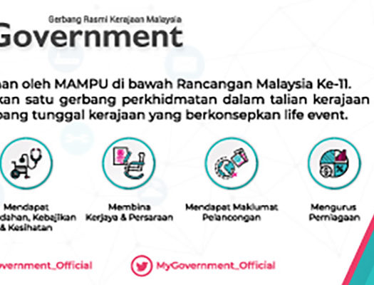 190509_banner_MyGovernment