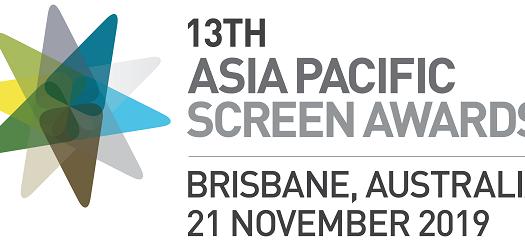13TH ASIA PASIFIC SCREEN AWARDS (APSA)