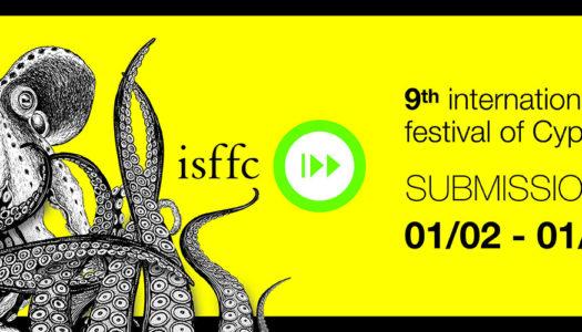14TH INTERNATIONAL SHORT FILM FESTIVAL OF CYPRUS (ISFCC)