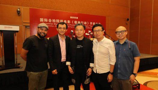 'THE MISSION' MARKS INTERNATIONAL CO-PRODUCTION PARTNERSHIP