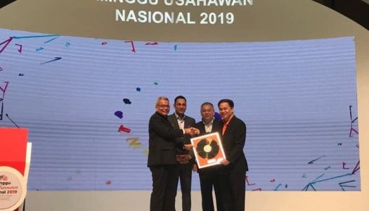 FORUM 'THE CREATIVE AND CULTURAL ECONOMY' SEMPENA MINGGU USAHAWAN NASIONAL 2019