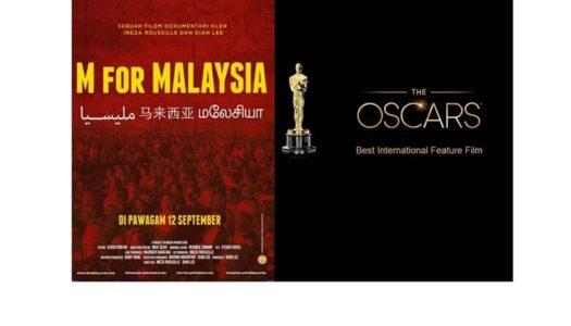 FILEM DOKUMENTARI 'M FOR MALAYSIA' WAKILI MALAYSIA KE ANUGERAH AKADEMI KE- 92 (OSCAR)