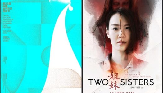 TAHNIAH 'TWO SISTERS'
