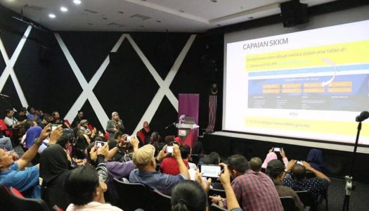 Taklimat Program Promosi Sijil Kemahiran Malaysia-Pengiktirafan Pencapaian Terdahulu (SKM-PPT)