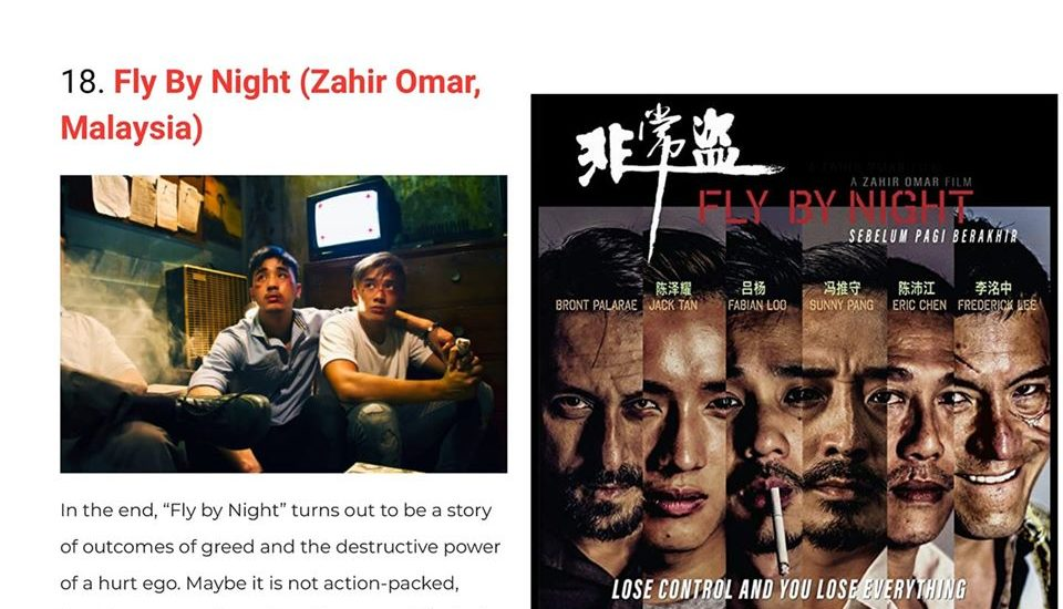 SEKALUNG TAHNIAH BUAT FILEM TEMPATAN, FLY BY NIGHT