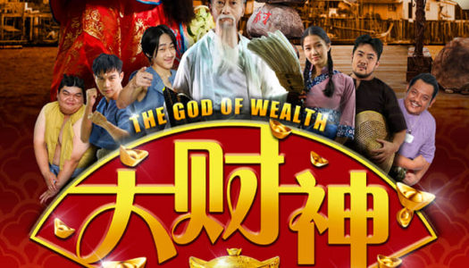 THE GOD OF WEALTH – 25 JANUARI 2020