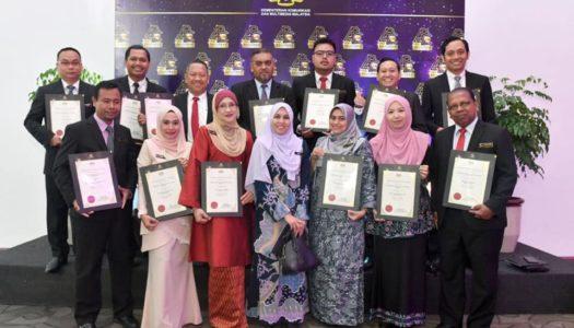 ANUGERAH PERKHIDMATAN CEMERLANG 2019 (APC2019) PERINGKAT KEMENTERIAN KOMUNIKASI DAN MULTIMEDIA MALAYSIA (KKMM)
