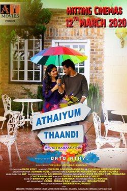 Athaiyum Thaandi
