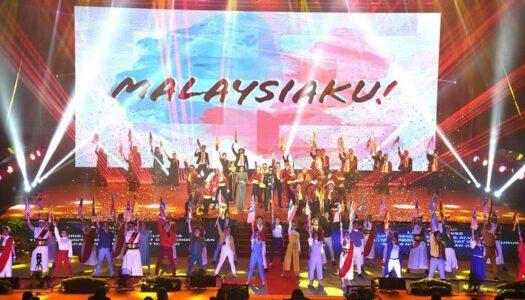 SAMBUTAN HARI MALAYSIA