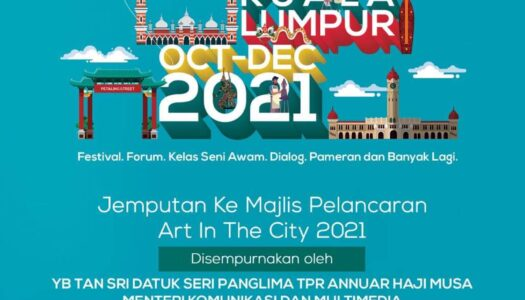 ART IN THE CITY 2021